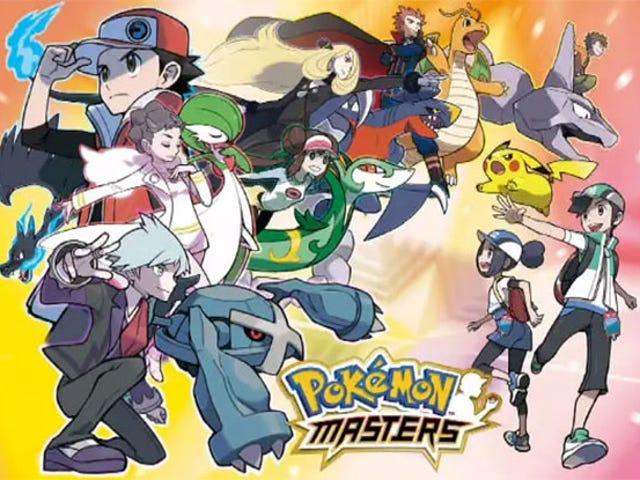 Νέα Παιχνίδια <i>Pokemon</i> , Hardware &amp; Services Ανακοινώθηκε
