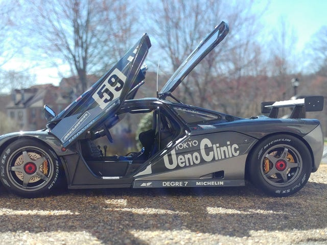 McLaren Monday: F1 GTR Ueno Clinic