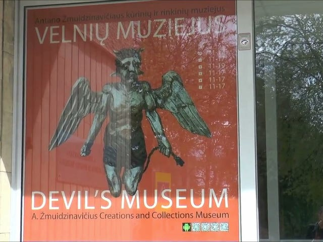 The Ball Brothers Must Visit Lithuania's Extremely Metal Devil Museum