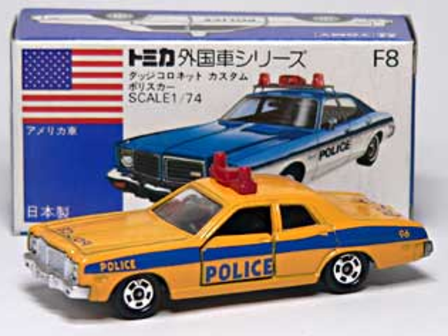 Any Police Car Experts here?
