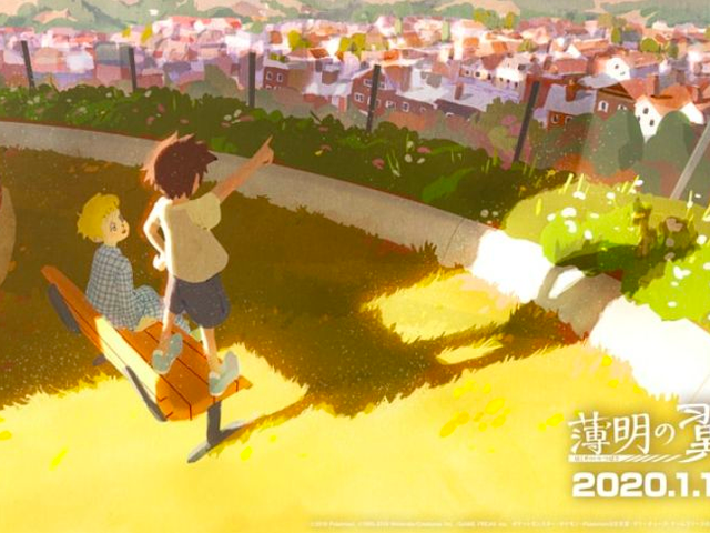 Pokémon Sword and Shield Inspiring Short-Form Anime Adaptation