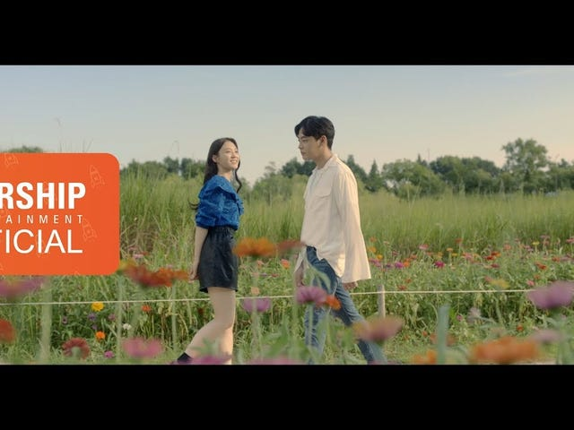 K-Pop Pick Of The Day: Beginning