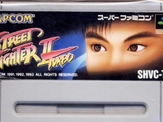Beberapa tahun kemudian, ada yang tidak boleh beritahu siapa yang berada di Cartridge Jepun Turbo Street Street Fighter II