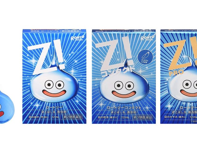 Dragon Quest Slime eyedrops are coming to Japan