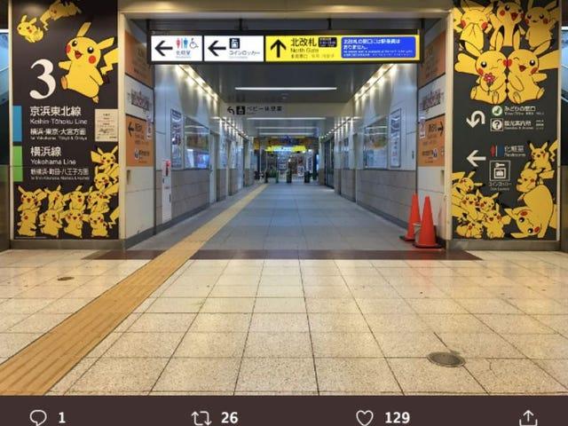 横跨Pikachus的横滨火车站