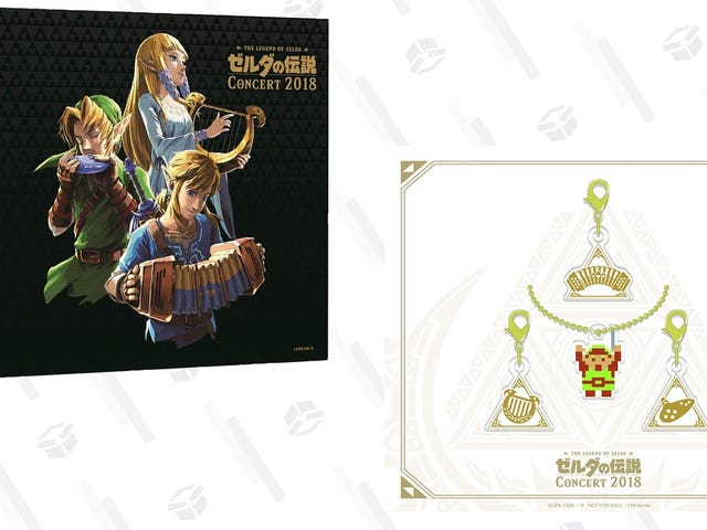 Get Some Rupees Together For This Limited Edition Zelda Concert Soundtrack Deal