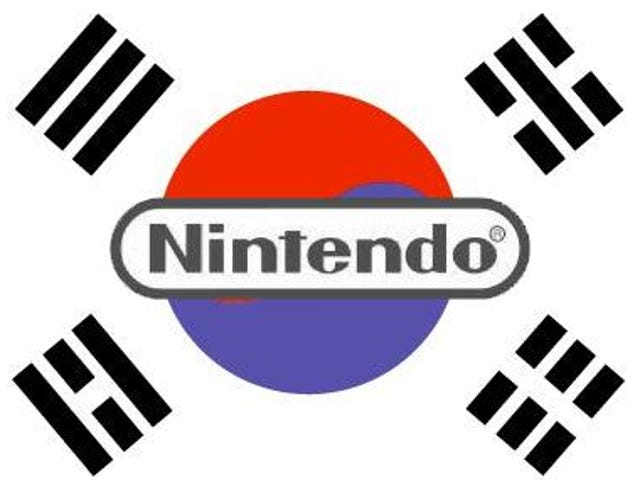Blip ng Balita: Ang Nintendo Korea ay nagtatanggal ng 80% ng workforce