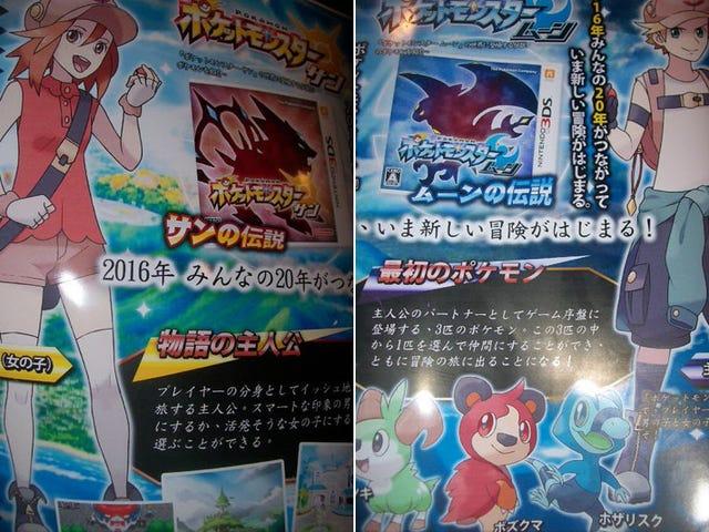 Bagong <i>Pokémon</i> Game, Pag-scan ng Bagong Pekeng Magazine