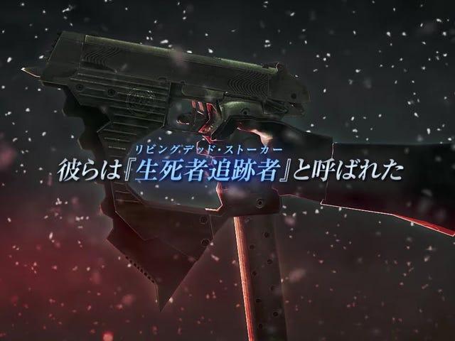Tokyo Necro Promotion Movie (Nitro+)