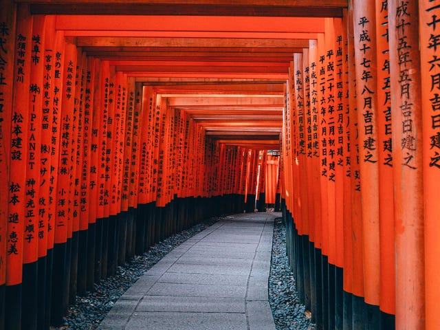 Save $460 Per Person On Your Trip to Japan With This Air-Inclusive Vacation Deal