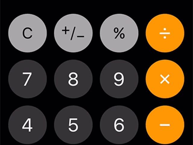 Не використовуйте калькулятор в iOS 11.1