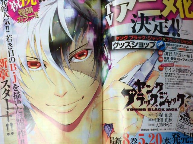 Prequel ของ Black Jack จะได้รับ Anime