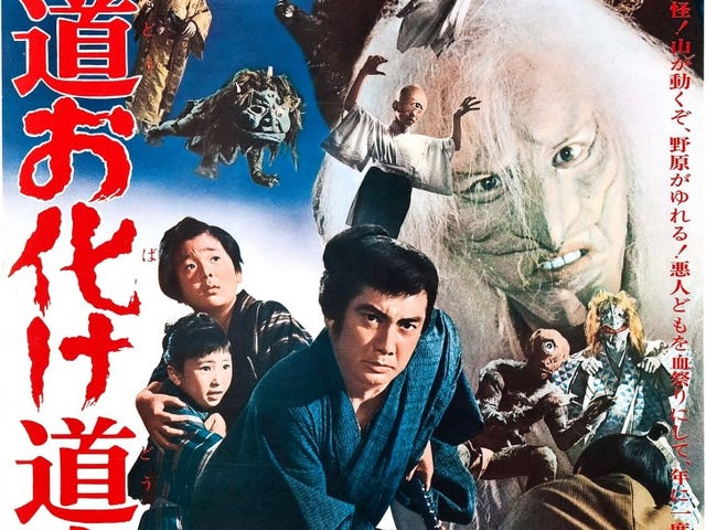 Saturday Night Movie: Yokai Monsters: Spook Warfare (1968)