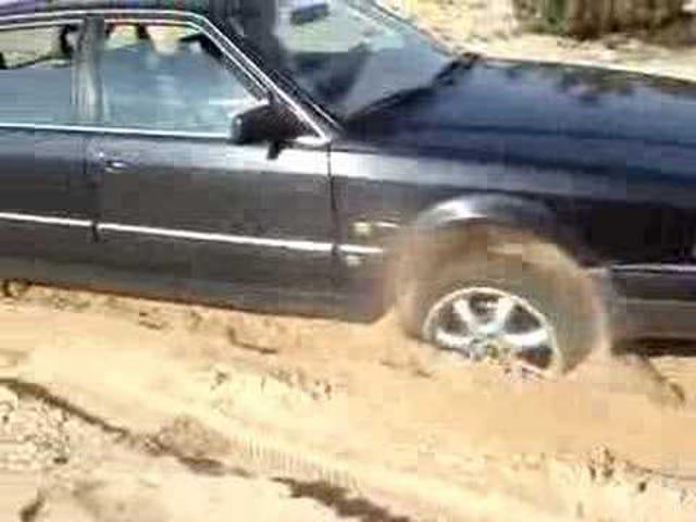 Audi V8 Quattro: Will It Sand Pit?