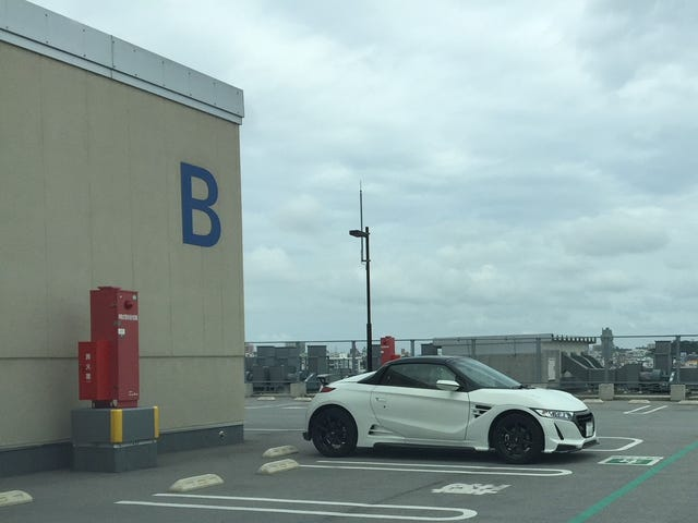 Monster S660 Spotted.