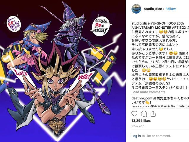 Yu-Gi-Oh! Creator Apologizes After Criticizing The Current Japanese Government