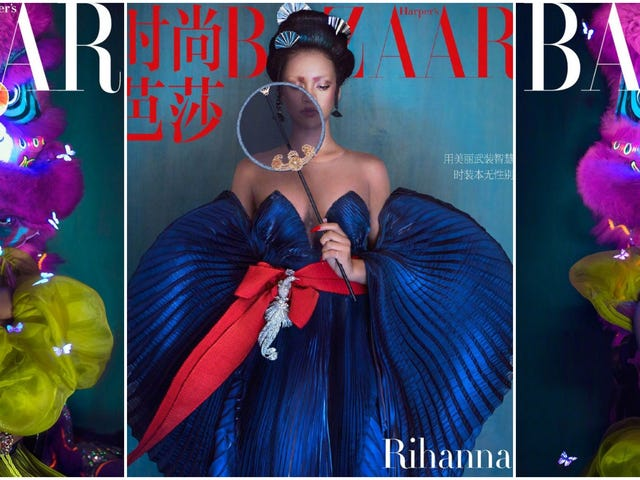 Supermodeller, du kan alle trekke deg.  Rihanna Just Killed Another Magazine Cover