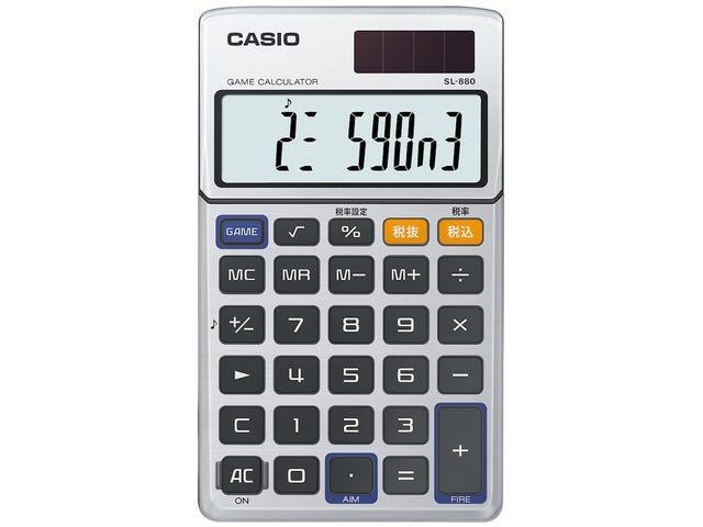 Casio está reviviendo una calculadora musical de los 80 para que puedas jugar el tema de Star Wars mientras haces tus impuestos