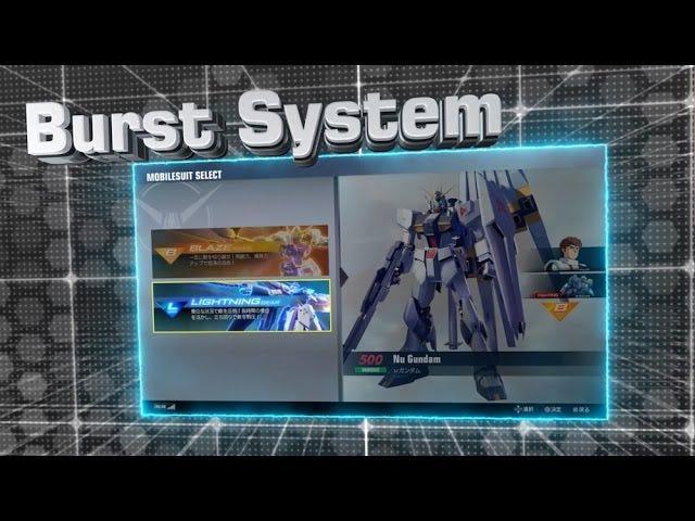 Gundam Versus, найновіший запис серії мобільні ігри Gundam, будуть приїжджати на Захід осінь 2017 року !!