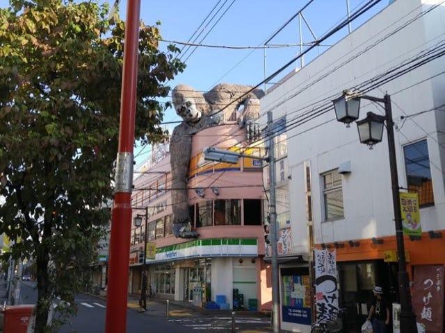 King Kong w Family Mart