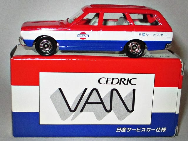 Γη της ημέρας ανερχόμενου ηλίου: Nissan Cedric Van