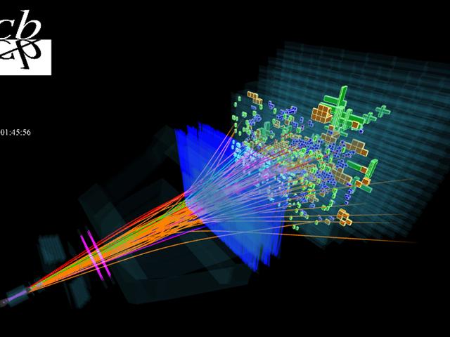 奇怪的物理结果的痕迹提供诱人的新粒子提示