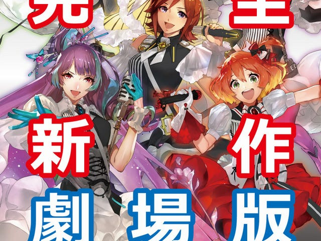 Macross Delta will get a new anime film