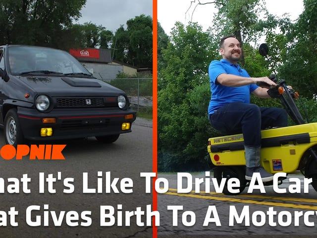 オートバイに誕生した車を運転するようなもの