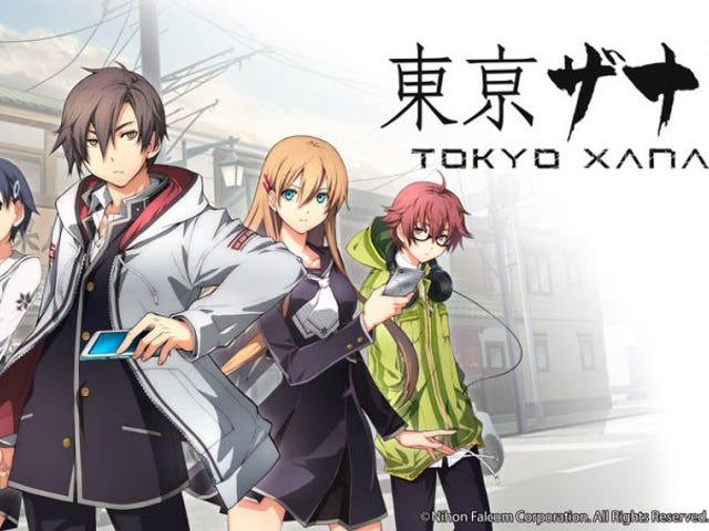 कोटक के रीडर-रन समुदाय से आज के लेखों का चयन: टोक्यो Xanadu - दस घंटे में दस घंटे • रक्षा और प्रशंसा में ...