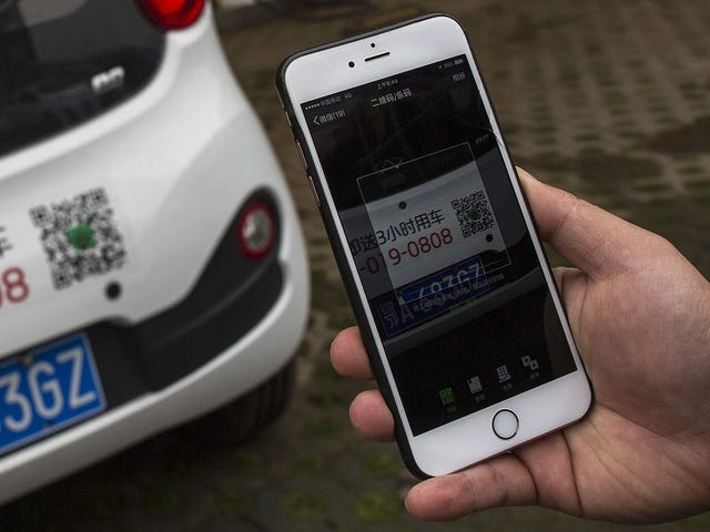 Ένα σφάλμα στον αναγνώστη κώδικα QR του App της iOS θα μπορούσε να στείλει τους χρήστες iPhone σε κακόβουλους ιστότοπους