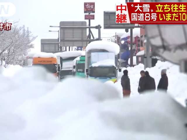 Dumpling House In Japan Cooked Up 500 Hot Meals For Drivers Stuck In Massive Snowstorm