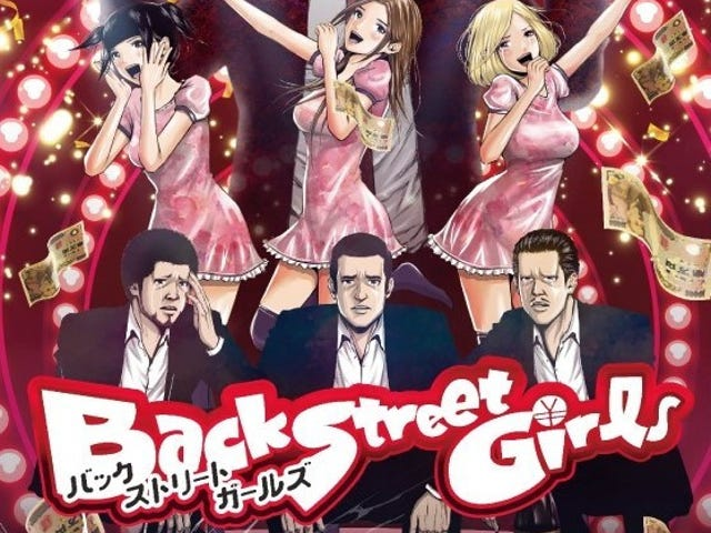 The anime of Backstreet girls will premier in July 4