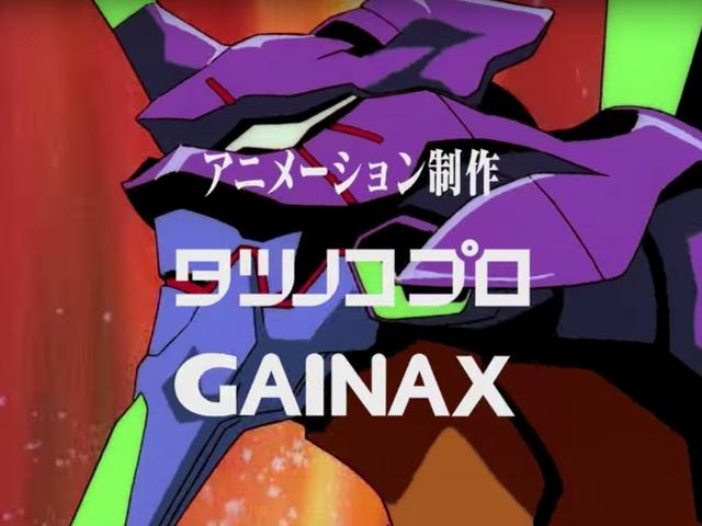 Hideaki Anno的工作室Just Sued Gainax