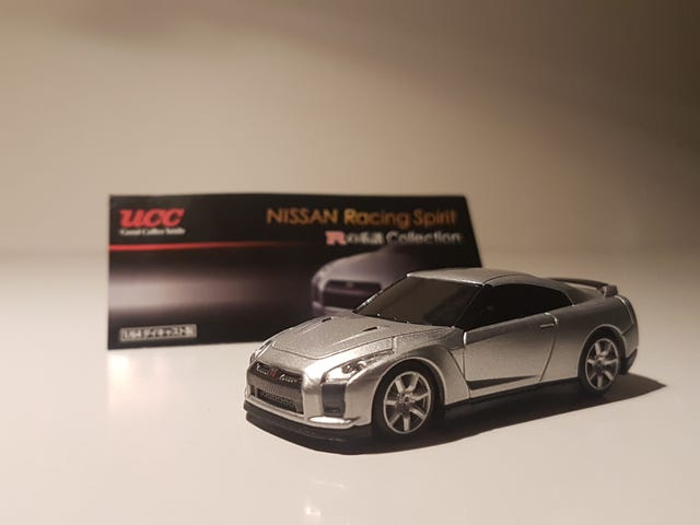 Hawl:UCC GT-R Proto