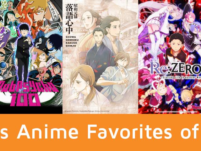 Koda's Anime Favorites of 2016