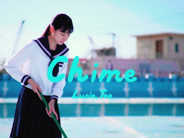 Track: Chime   Artist: Lucie, Too   Album: Chime EP