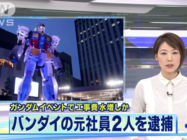 Former Bandai Employees Allegedly Embezzled Money In Giant Gundam Project
