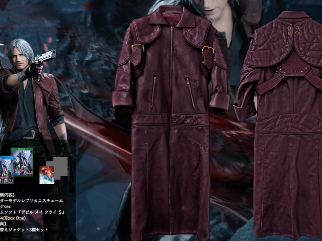 Devil May Cry 5's Ridiculous $8,600 Bundle
