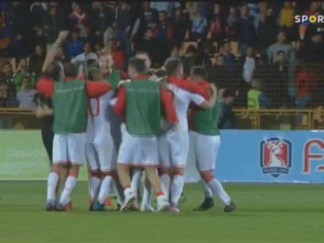 Gibraltar thắng trận đấu đầu tiên cạnh tranh trong lịch sử của nó