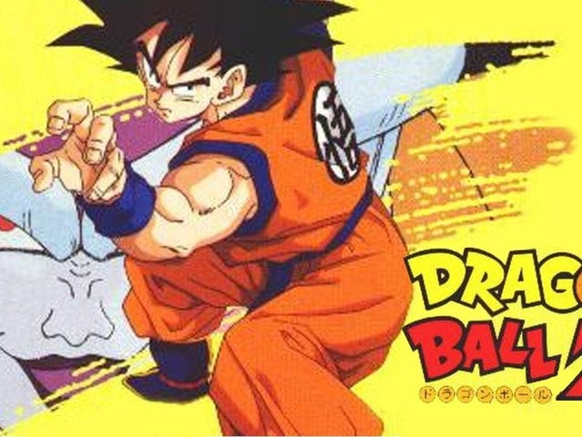 The Best Dragon BallGame You Have Never Heard Of: Dragon Ball Z - Super Saiya Densetsu