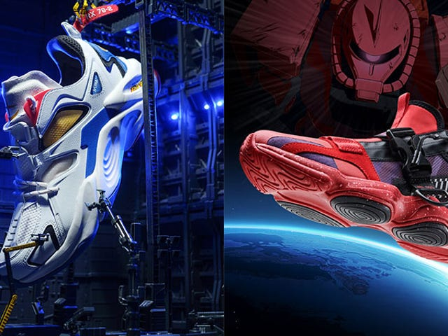 Official Gundam Sneakers Released