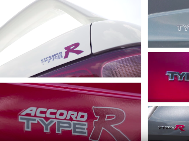 Οδήγηση Πέντε Παλαιά Honda Τύπου Rs θα σας κάνει Yearn για το νέο