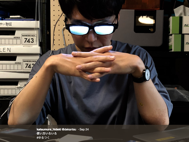 Man Makes Excellent Anime Trope Glasses