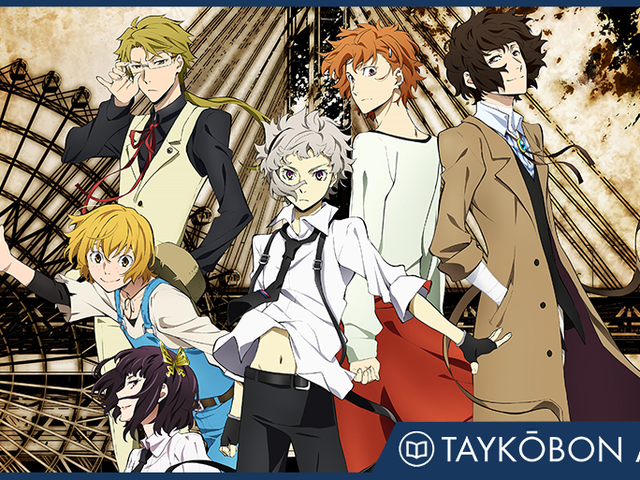 Bungou Stray Dogs - Anime Series Blog [1 / 12]