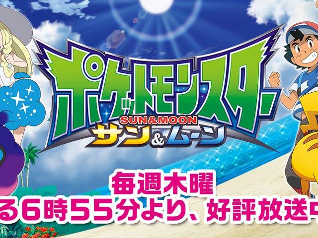 The Pokémon TV Anime Recreated A Scene From Pokémon Sun's Ending