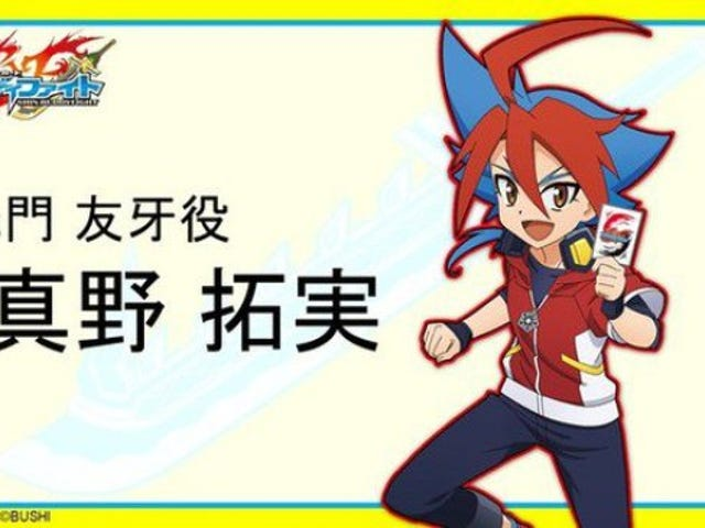 Enjoy the newest promo of Future Card Buddyfight Ace