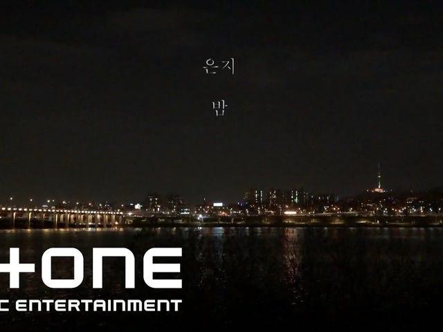 K-Pop挑选的一天:夜晚