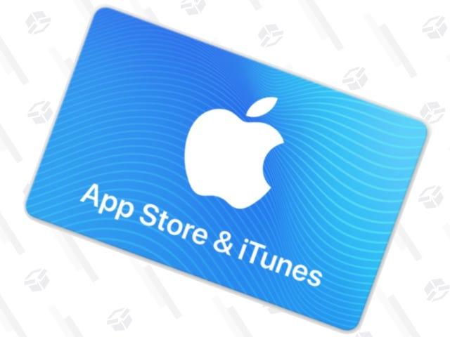Эта подарочная карта iTunes на 50 долларов стоит всего 40 долларов, и вы сразу же ее получите