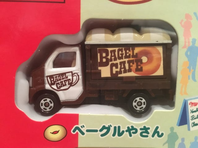 Bread Box Week...Bagel Cafe Truck