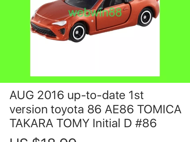 WANT NEW TOMICAS?